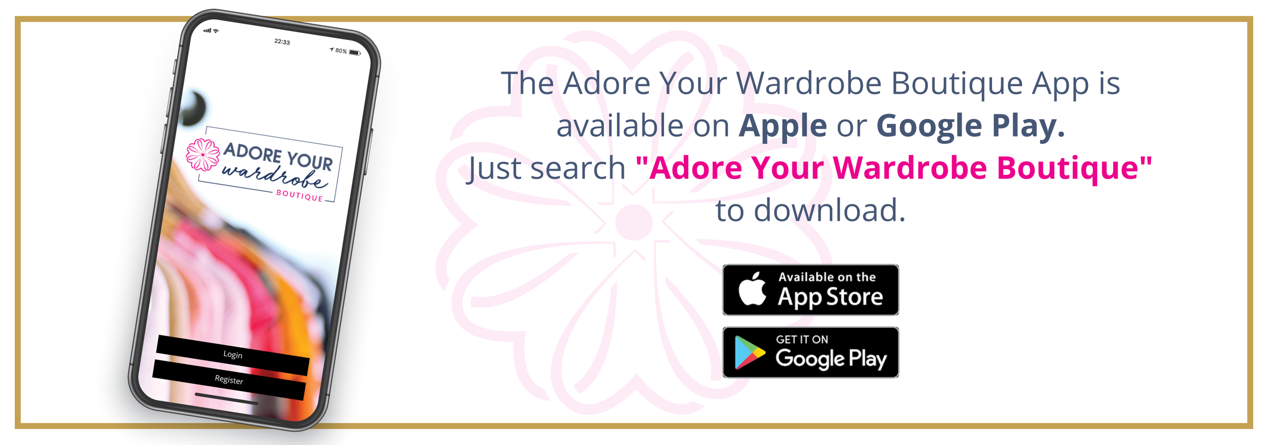 Introducing the AYW Boutique App