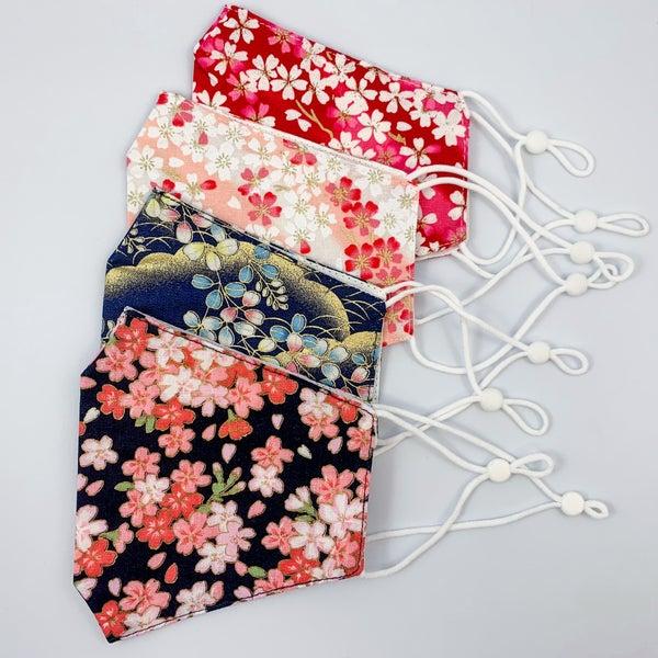 Cotton Adjustable Masks *Final Sale* (2 colors)