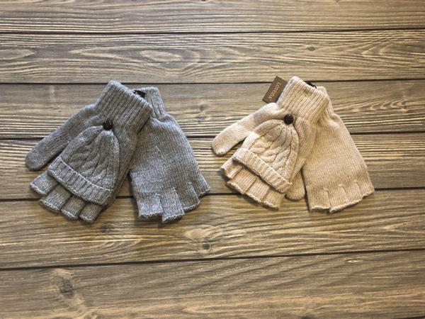 Knit Fingerless Mitten Gloves