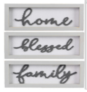 Knit Word Sign - 3 options!