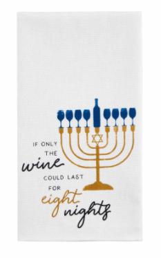 Hanukkah Kitchen Towels - 3 sayings!