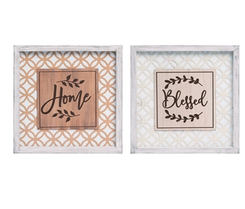 Bliss at Home Signs - 2 options!