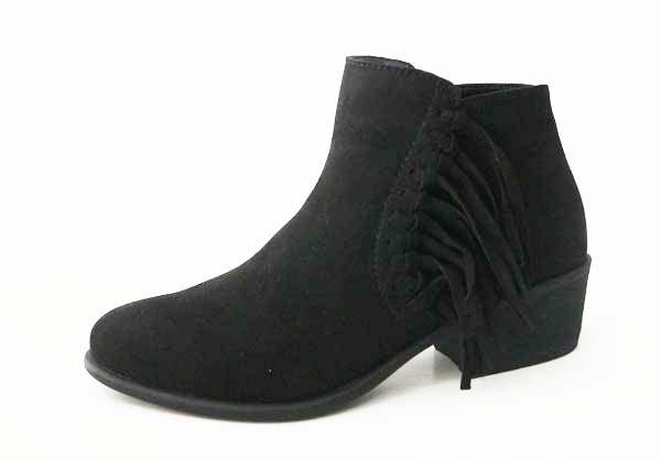 *SALE* Black Fringe Detail Ankle Booties