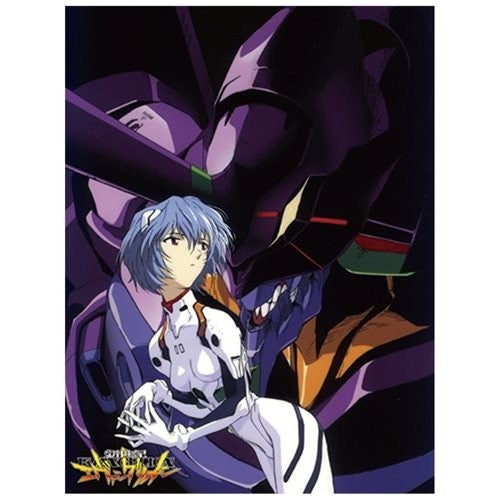 EVANGELION REI PLUGSUIT SUBLIMATION THROW BLANKET