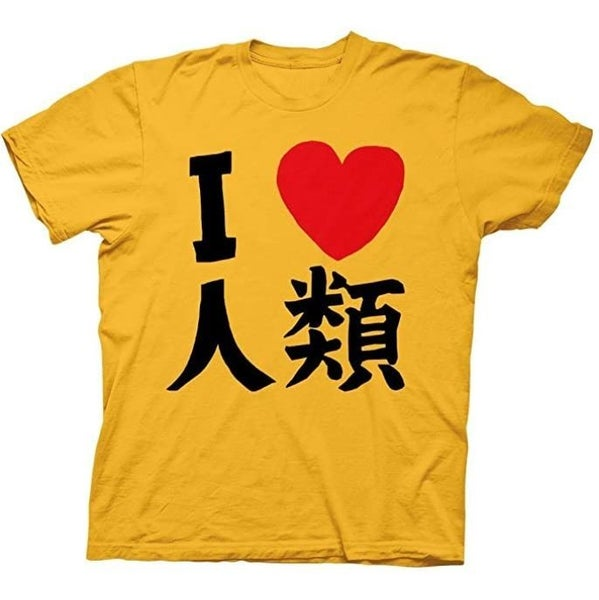 No Game No Life Sora I Heart Humanity Adult T-Shirt