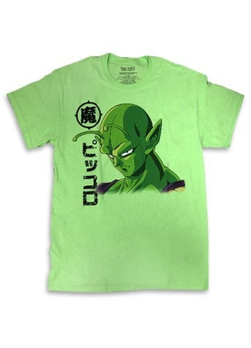 Dragon Ball Z Piccole T-shirt