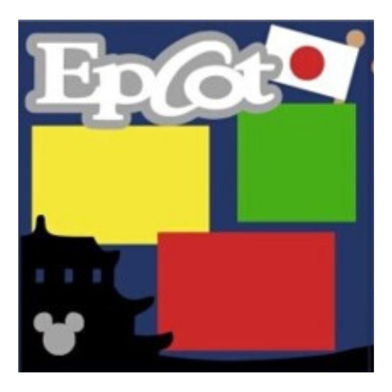 Epcot Kit