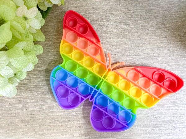 Rainbow Butterfly Pop It