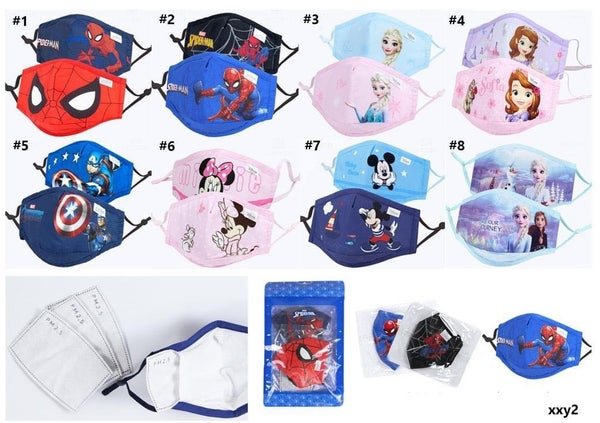 Kids' 2-Pack Face Covers