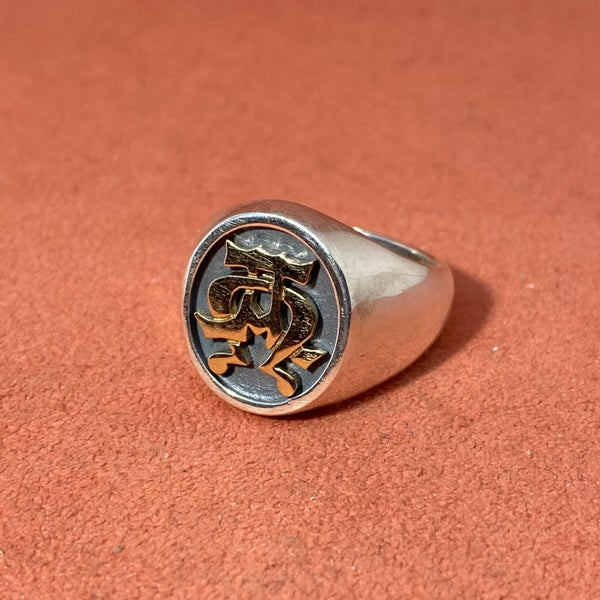 James Avery Alpha & Omega Ring