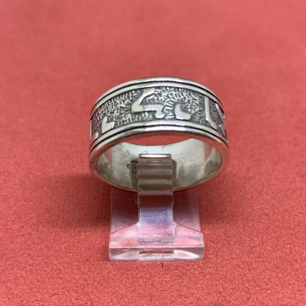 James Avery Sterling Silver Song of Solomon Lady's Band.