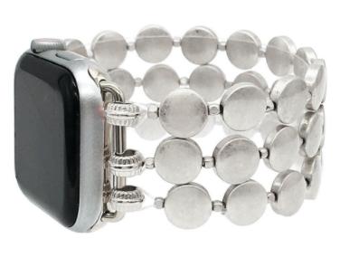 Beaded Stretch Smart Watch Band *Final Sale*