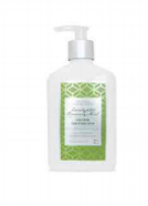 *FINAL SALE* Natural Inspirations Hand & Body Lotion