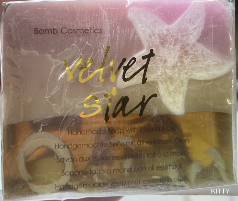 *FINAL SALE* Bomb Cosmetics - Soaps