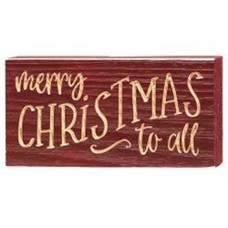 Merry Christmas to All Engraved Block