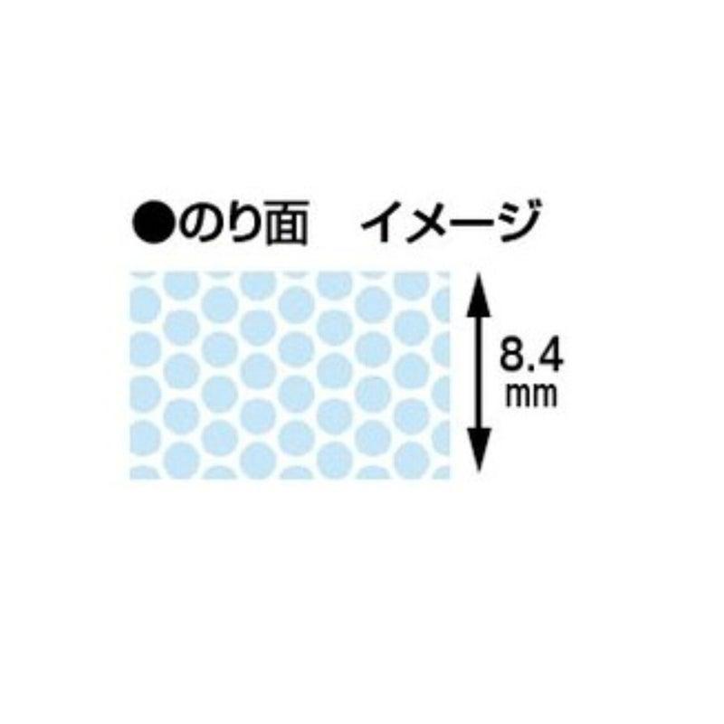 Kokuyo Dot Liner REFILL for Adhesive Runner