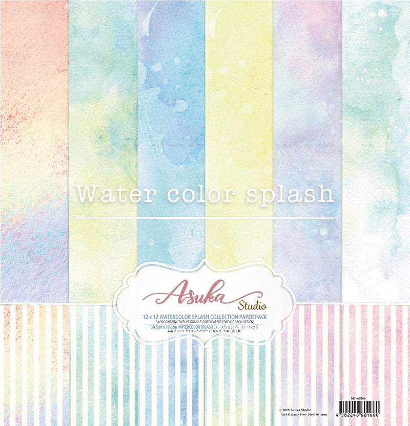 Asuka Studio Water color Splash 12 x 12 Collection Paper Pack