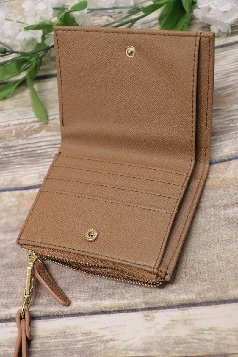 Simply Fabulous Wallet Clutch in Khaki