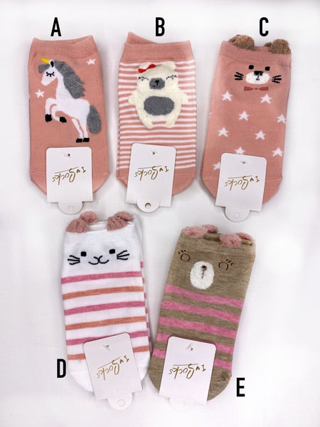 Cozy Animal Ankle Socks