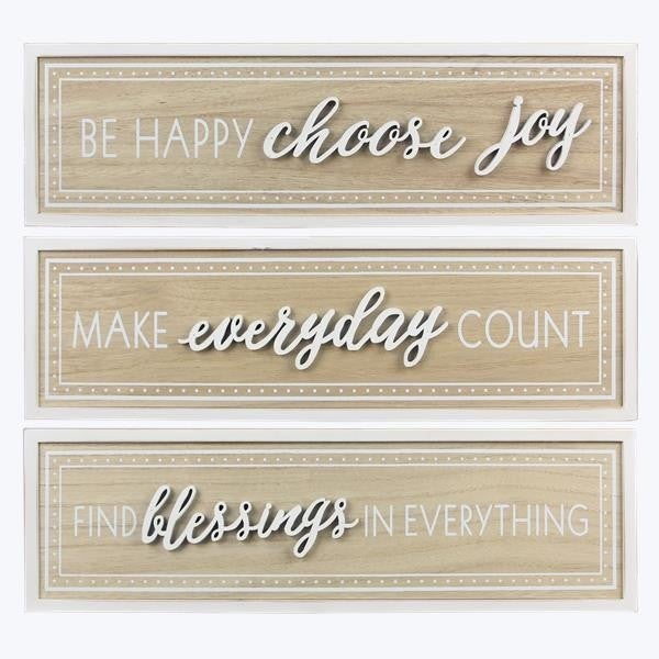 Wood Framed Tabletop or Wall Sign with Inspirational Message -ATL