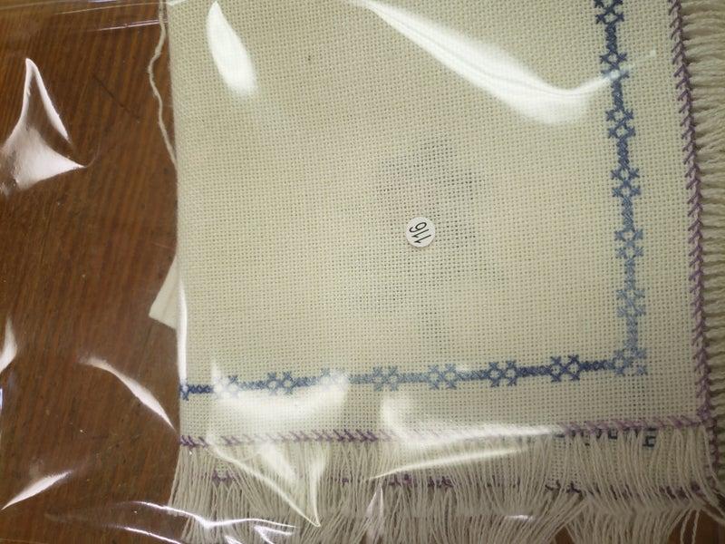 Vintage Textile Bundle