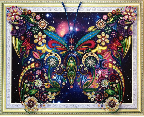 """8/22: Butterfly (Partial)14.5""""x16"""" (#1271)"""