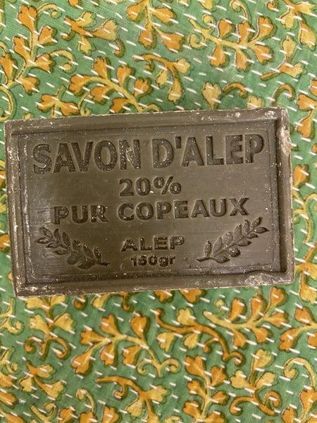 Marseille Soap Company - Pur Copeaux Vegan Soap