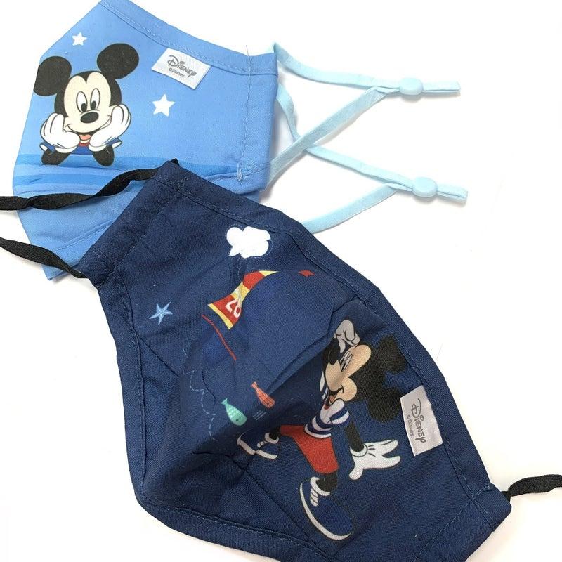 Kids Pack Face Shield