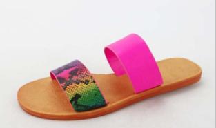Lets See Style - Animal multi strap sandal
