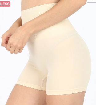 Tummy Control Seamless Shorts *Final Sale*