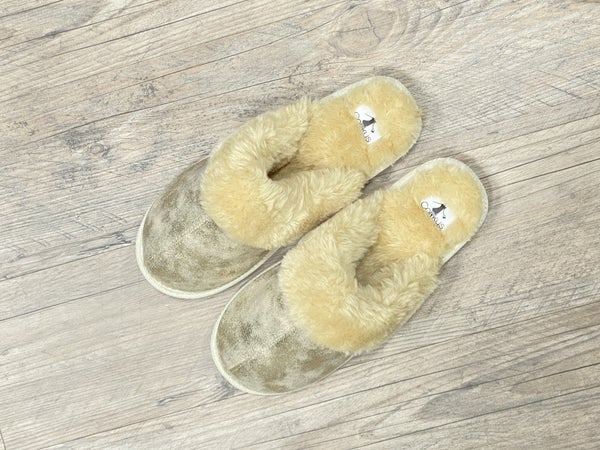 Gold Slippers *Final Sale*