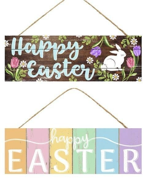 """15""""L X 5""""H Happy Easter Sign"""